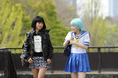 20100830_namae_v.jpg