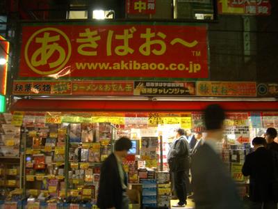 Aki001.jpg