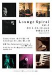 lounge-spiral.jpg